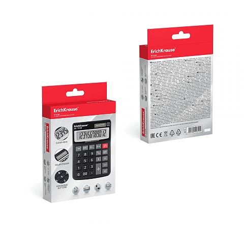MELANICO LTD - calculator3